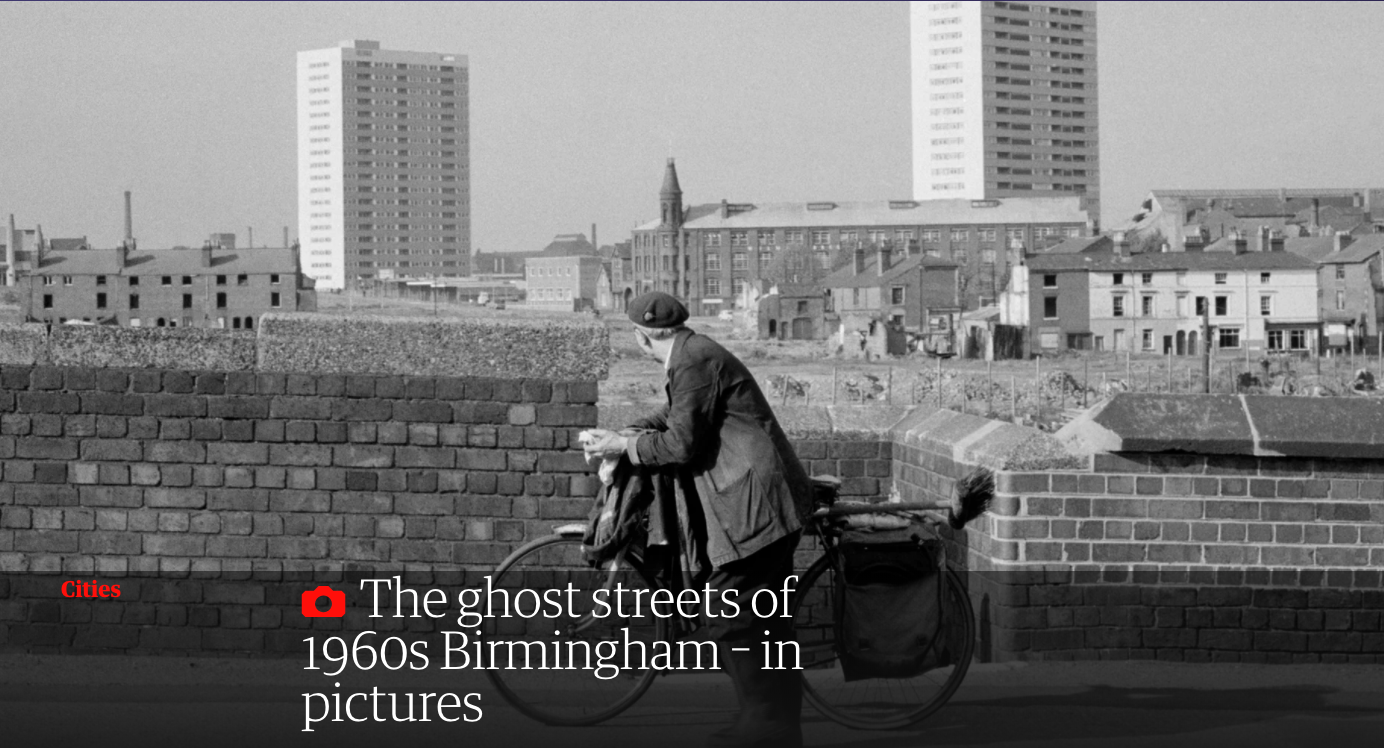 Guardian Ghost Streets