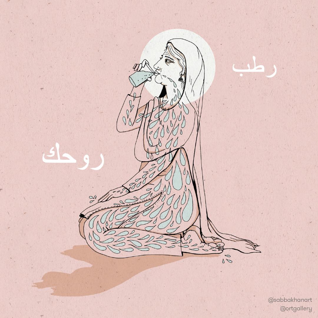 01.Hydrate-Arabic