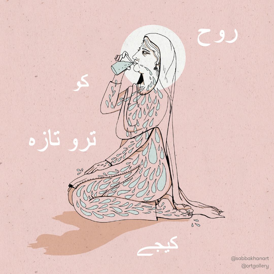 01.Hydrate-Urdu