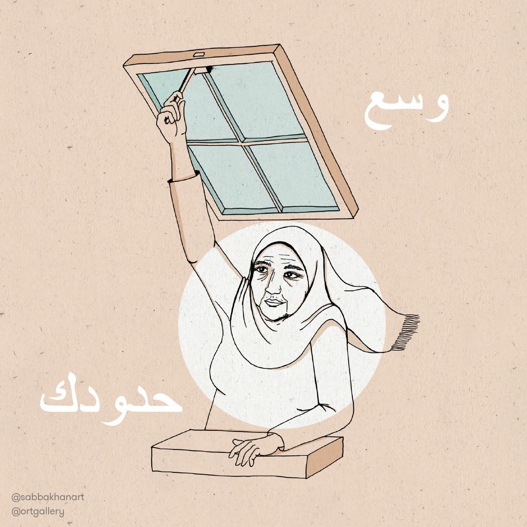 03.Open-Arabic