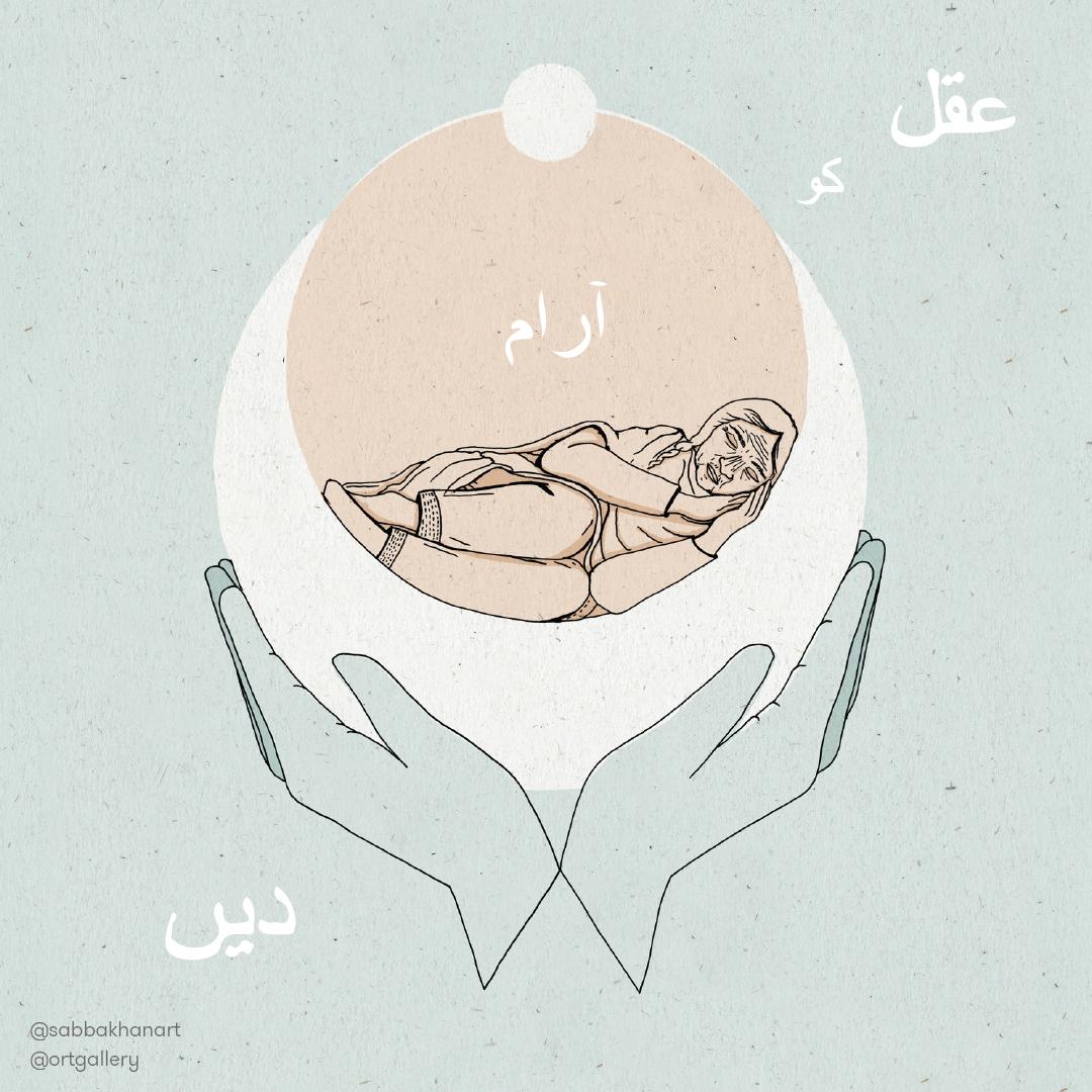 05.Rest-Urdu