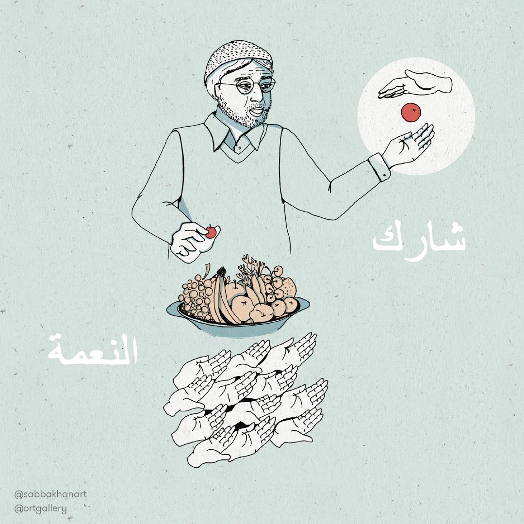 06.Share-Arabic