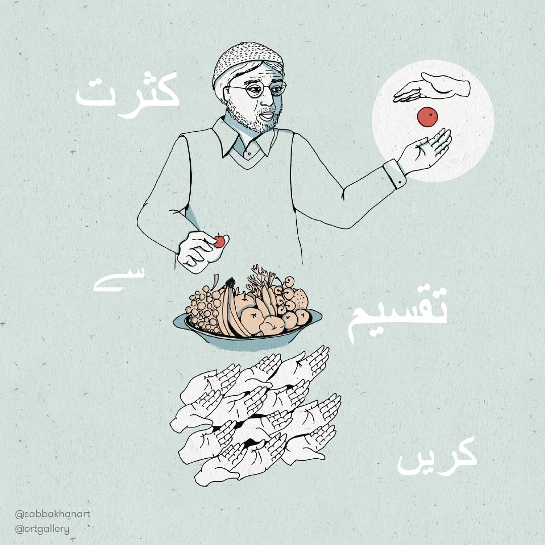 06.Share-Urdu